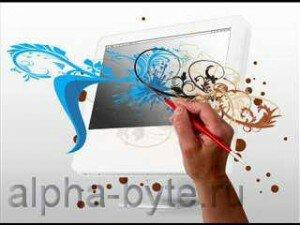 Каким должен быть веб-дизайн и как создать из него конфетку