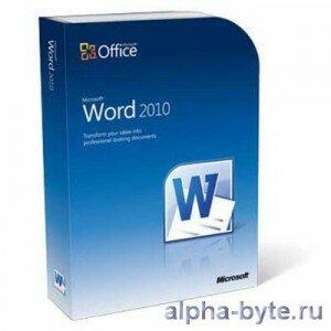 Microsoft Word от пакета Microsoft Office