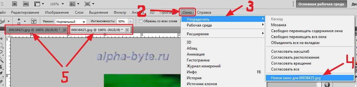 окна в Photoshop CS5