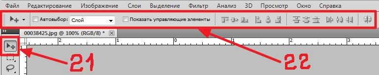 панель при выборе инструмента