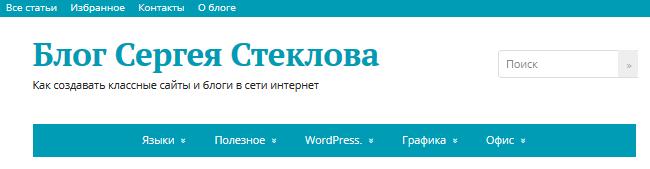 Как выглядит шапка блога