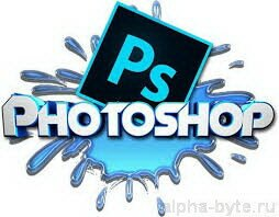 Программа Adobe Photoshop для создания сайта