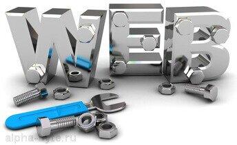 Все что нужно для создания сайта в интернете