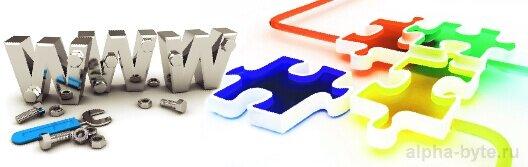 Разбираем основные этапы создания сайта в интернете