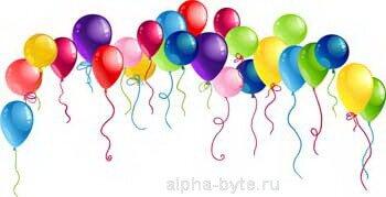 Разноцветные шарики в честь запуска сайта в интернете
