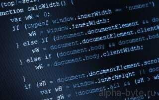 Для чего нужно программирование сайтов
