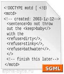 Пример SGML документа