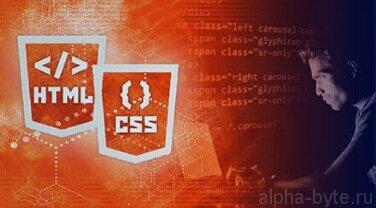 Как подключить html к внешнему файлу css на сайте