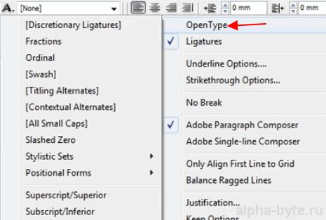 Меню с командами для работы со шрифтами OpenType в программе Adobe InDesign