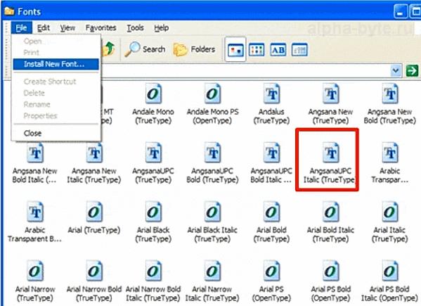 Где находятся шрифты в Windows