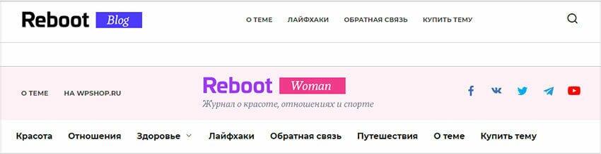 Компактный поиск в шапке сайта на теме Ребут