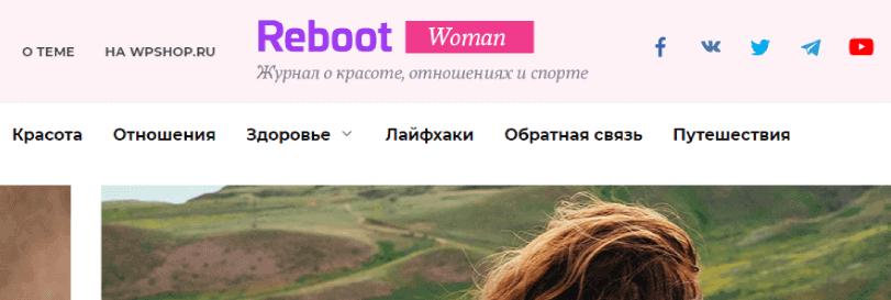 Как выглядит шапка сайта в теме Reboot