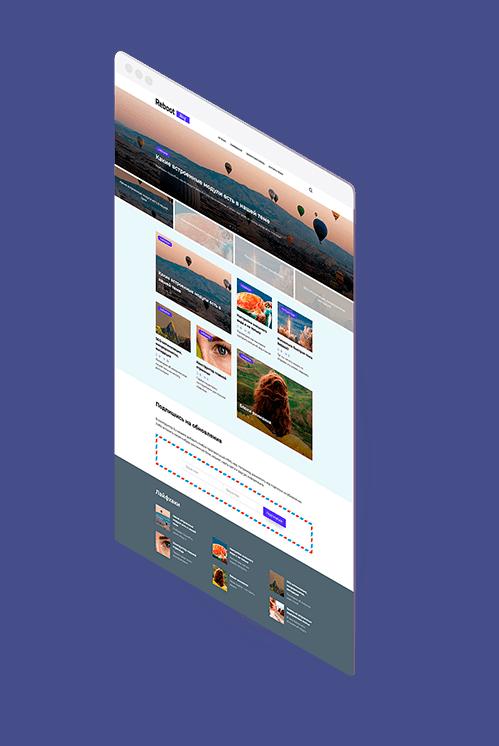 Пример отображения главной страницы сайта на теме Reboot